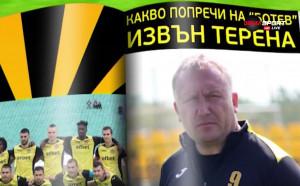 Николай Киров за сезона на Ботев Пловдив