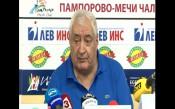 Красимир Иванов: Името на Гунди отваря врати