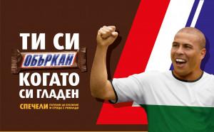 Роналдо ще се срещне с трима българи