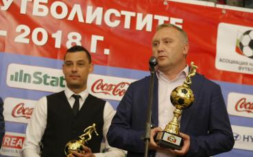 Треньор номер 1 за сезона: Наградата говори добре за работата ми в Ботев