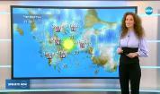 Прогноза за времето (23.05.2018 - централна емисия)