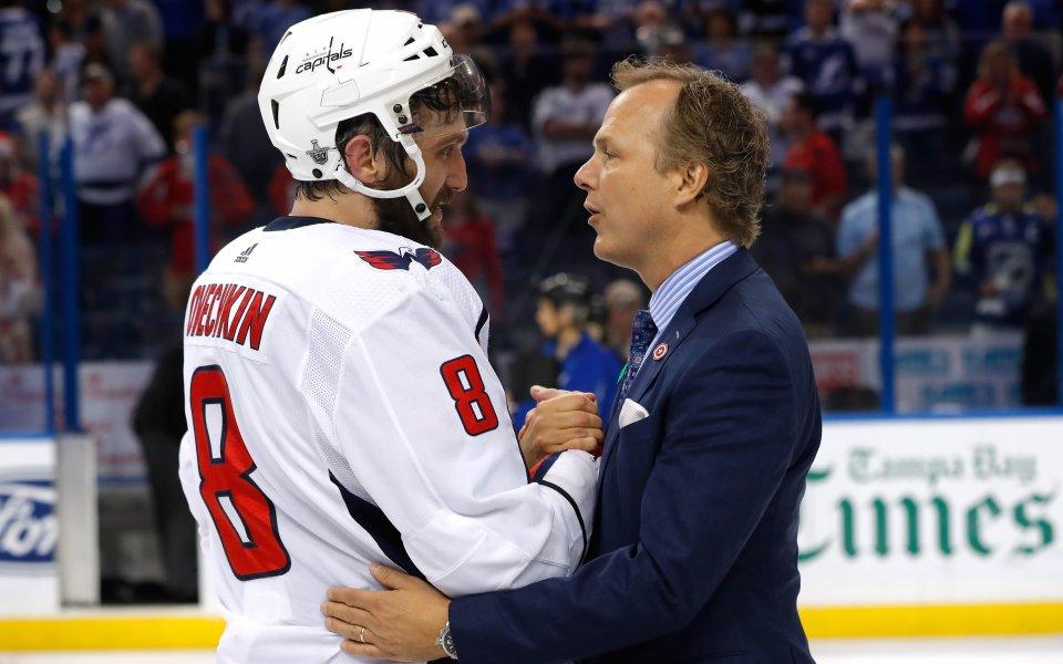 Вашингтон с успех над Лас Вегас в НХЛ