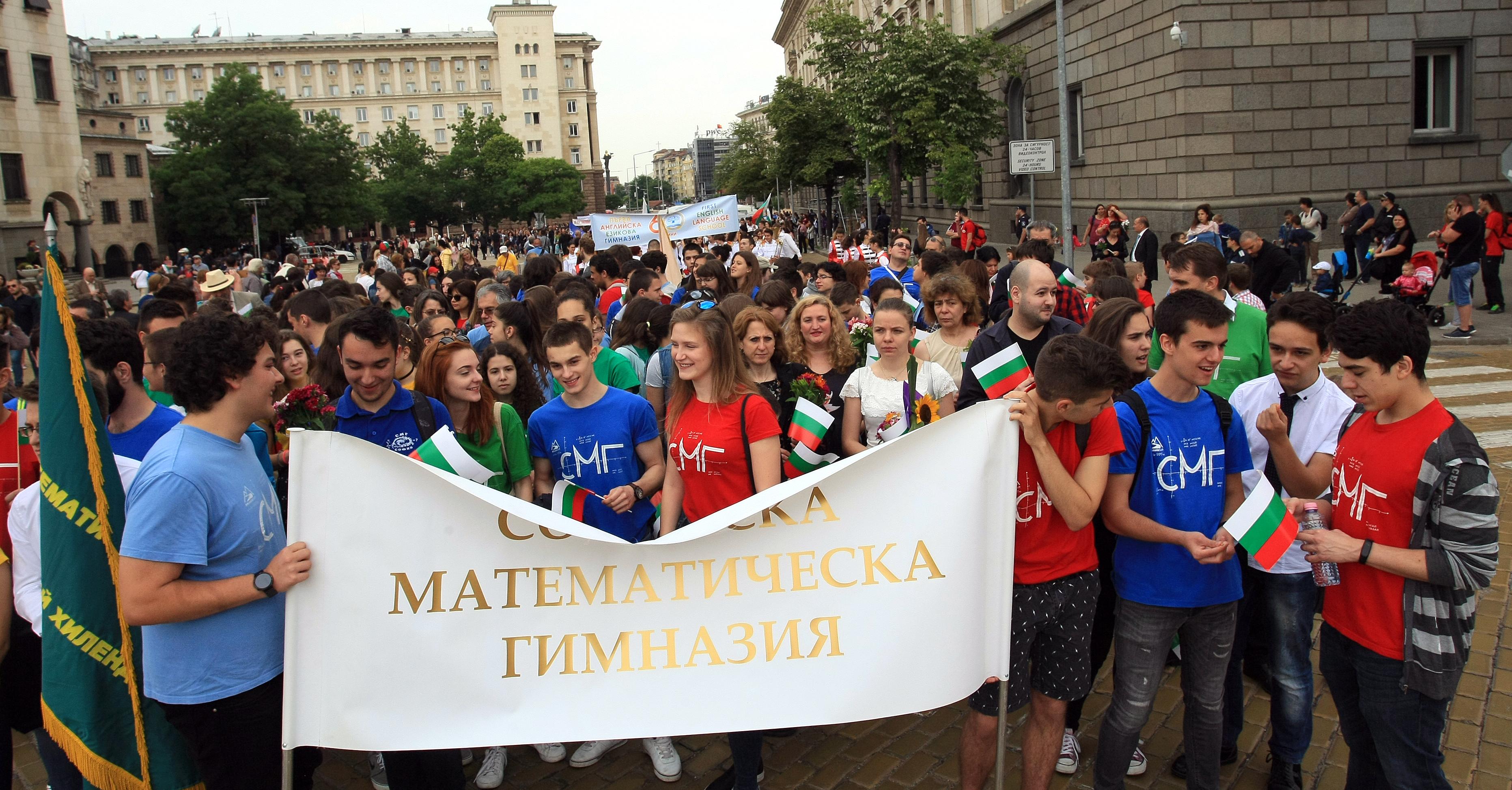 В празника участват много деца, които носят знамена, балони и цветя. В шествието участват и представители на Българската православна църква, общественици и политици.