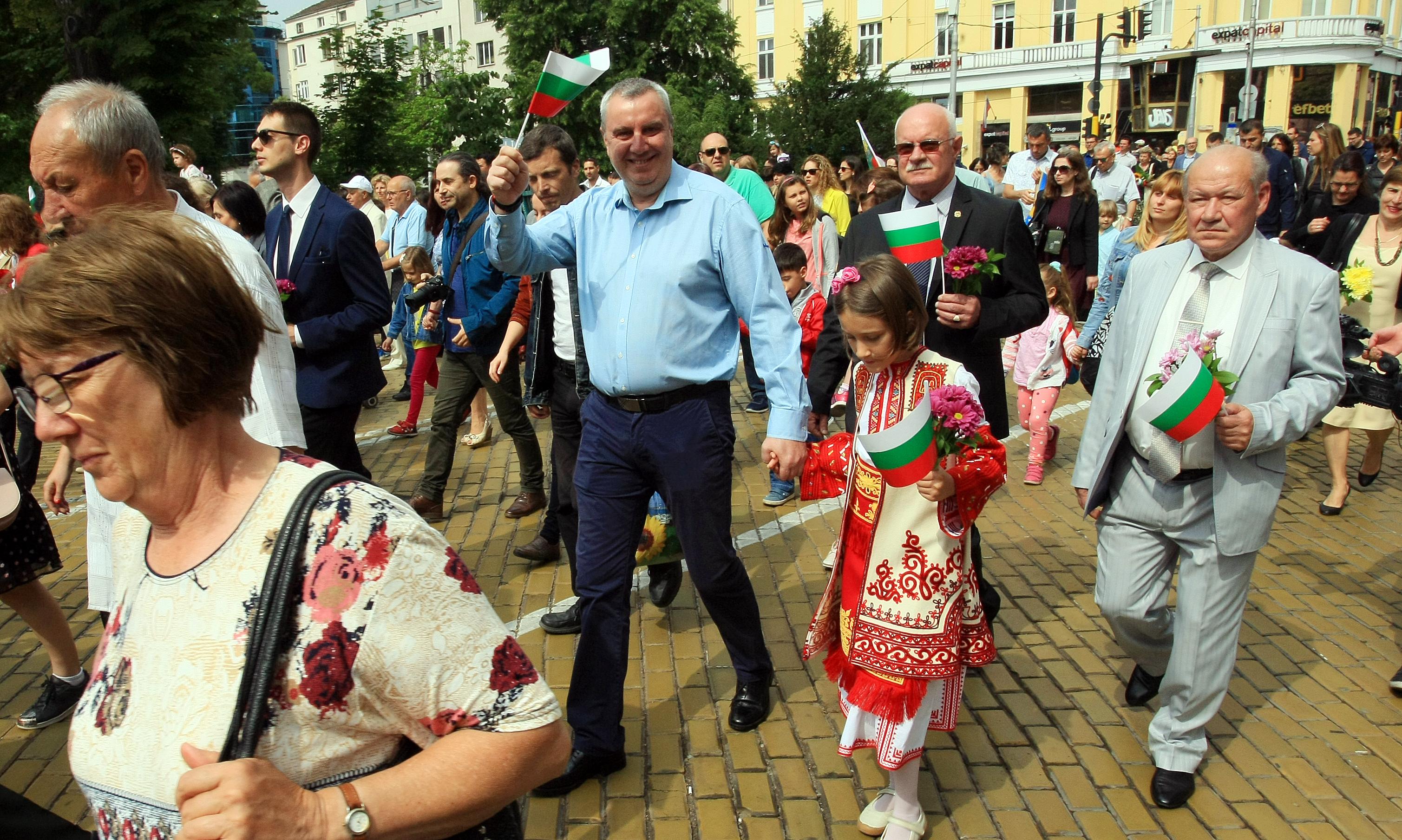 Празнично шествие за 24 май в София
