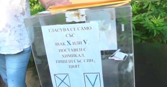 Кандидатът на ГЕРБ Страхил Страхилов печели кметските избори в село