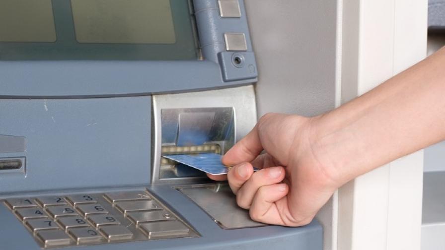 Нови банкови такси от днес