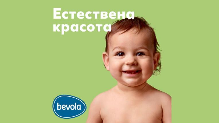 Bevola