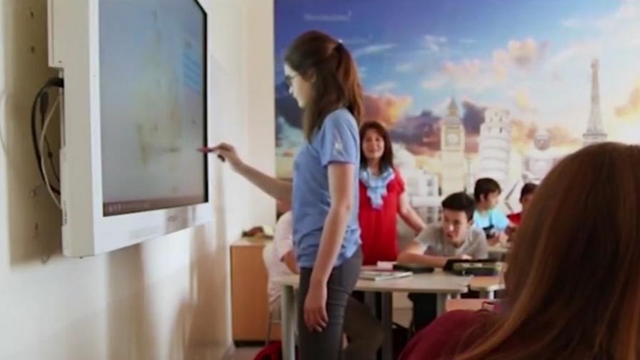 Вижте едно напълно различно българско училище