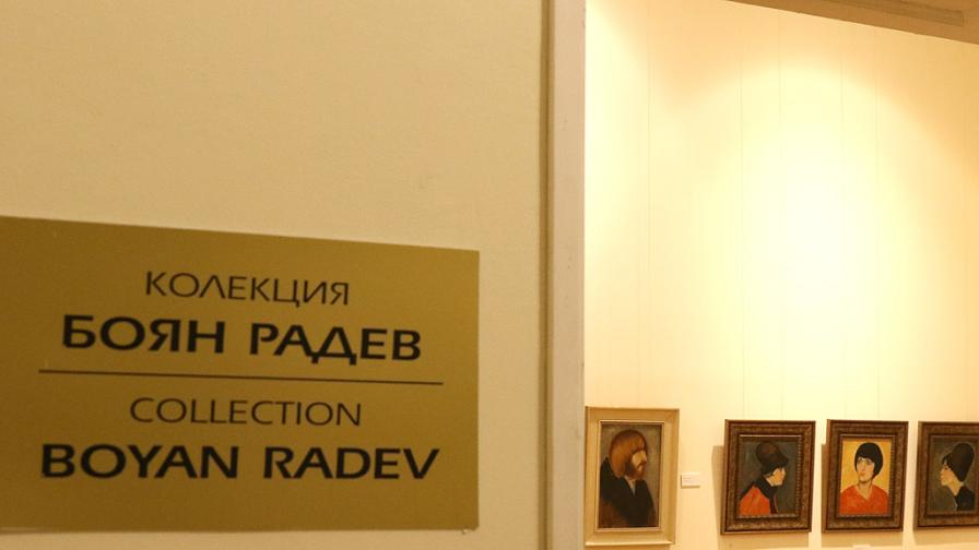 Портрети на Златю Бояджиев
