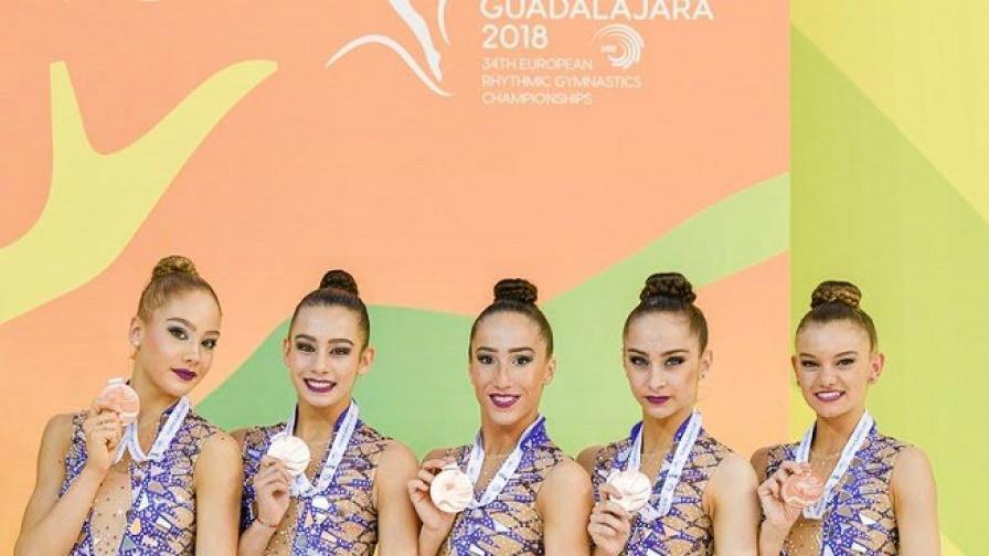 Грациите ни спечелиха златен медал от европейското първенство