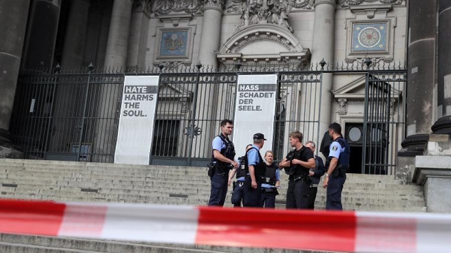 Полицай простреля мъж в Берлин, готвел нападение