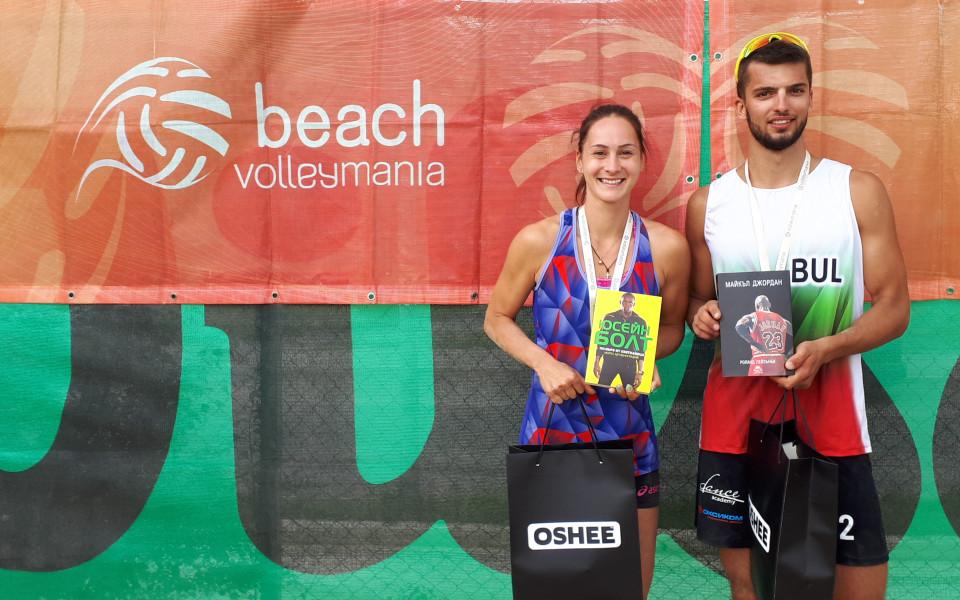 Николова и Христов спечелиха турнира за смесени двойки от Beach Volley Mania