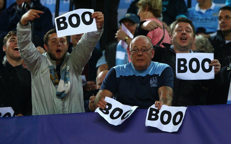 Протест срещу УЕФА готвят фенове на Манчестър Сити, пише Дъ