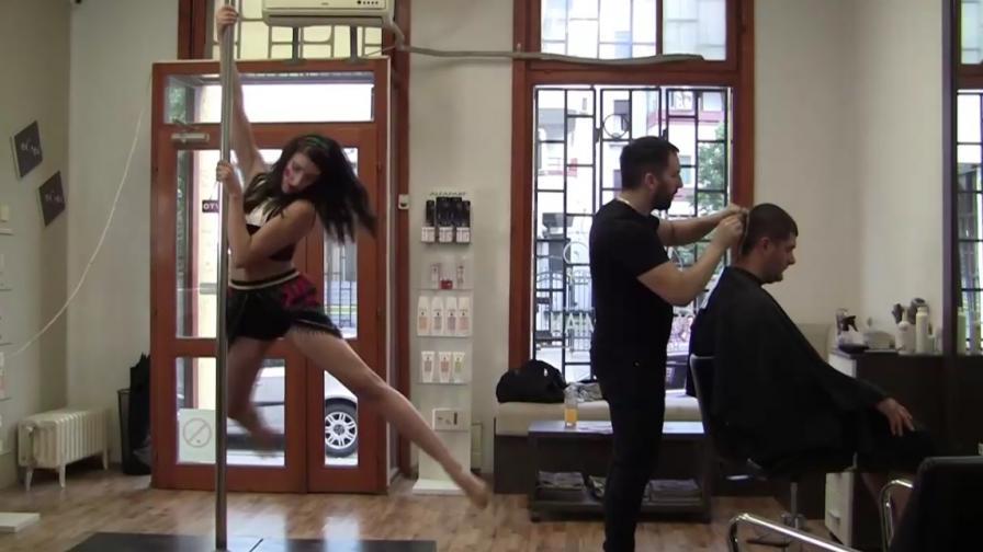 Роналдо и танци на пилон в Сърбия за Световното в Русия