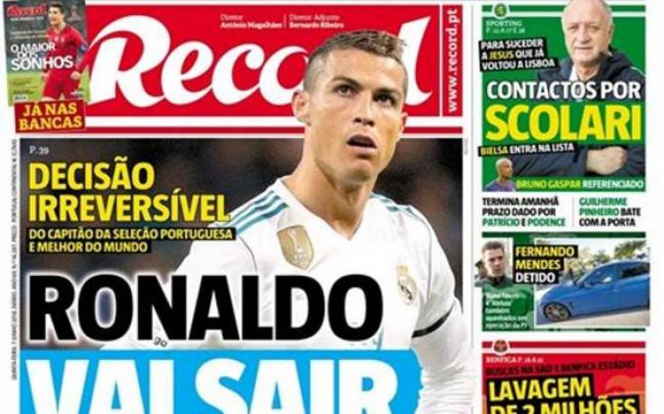 Record: Кристиано Роналдо напуска Реал Мадрид