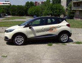 Вижте всички снимки за Renault Captur