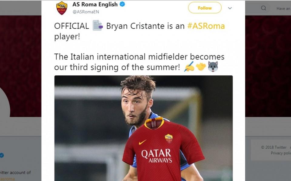 Рома се изложи при представянето на нов играч