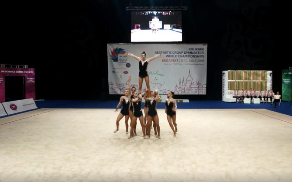 Пето и шесто място за българските грации на СП по естетическа гимнастика
