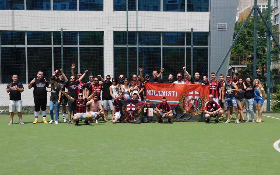 БГ феновете на Милан закриха сезона със сбирка в Пловдив