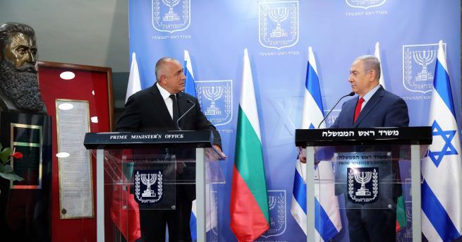 България и Израел могат да работят заедно в областта на