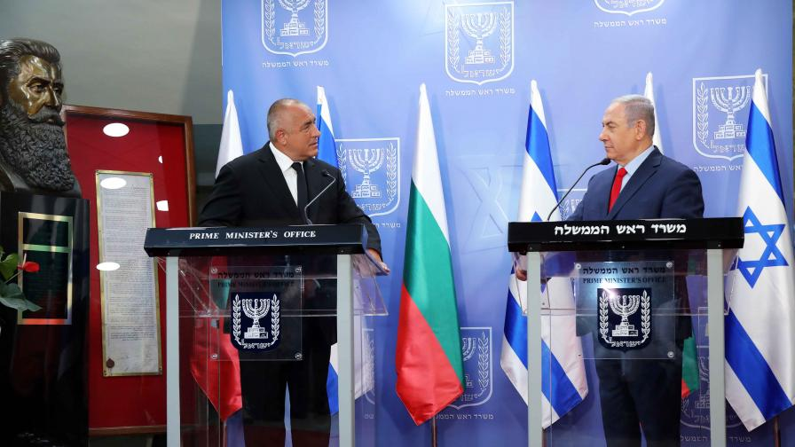 България и Израел ще си сътрудничат в отбраната