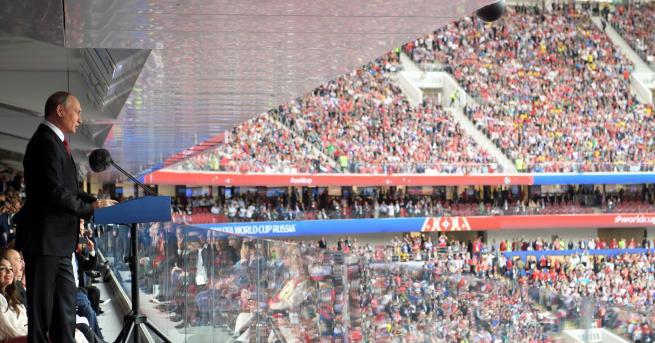 Впечатляваща церемония даде старт на най-голямото спортно събитие тази година
