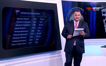 Играчите на Интер на финал на Мондиал от 1982-а година