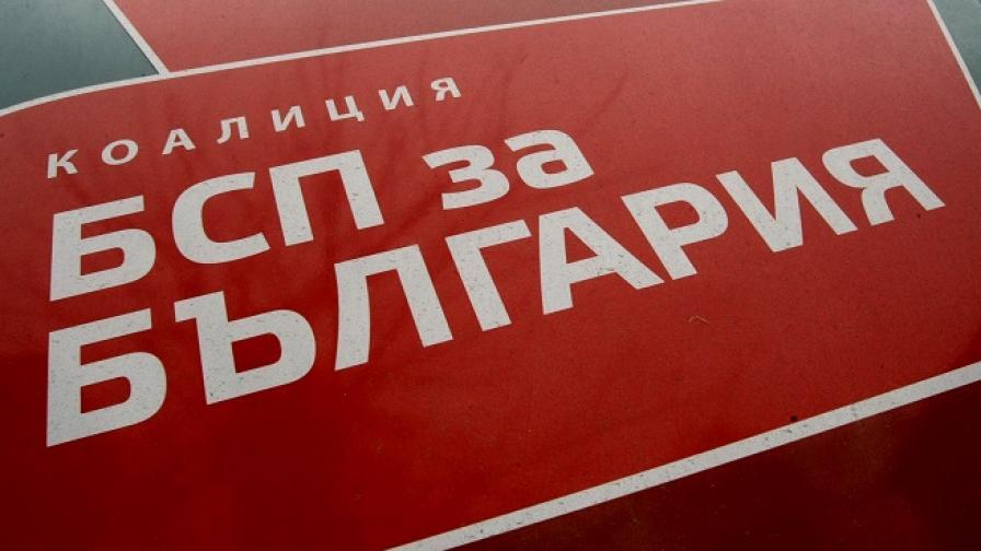 Опозицията внася вота на недоверие в сряда