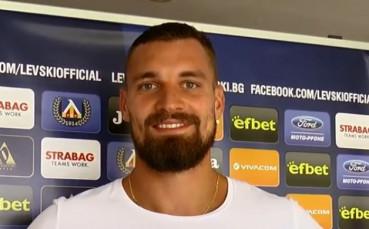Новият вратар на Левски: Целта е да влезем в групите на Лига Европа