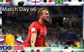 Бутонките: Match Day 06