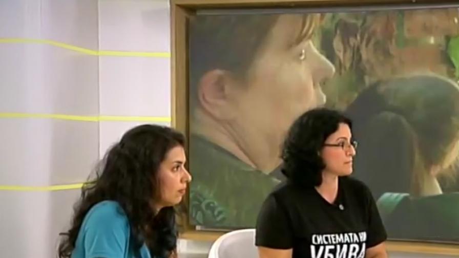 Майка на дете с увреждания: Нямаме какво да губим