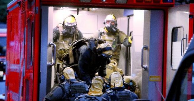 Германската полиция заяви днес, че е разкрила ново измерение на