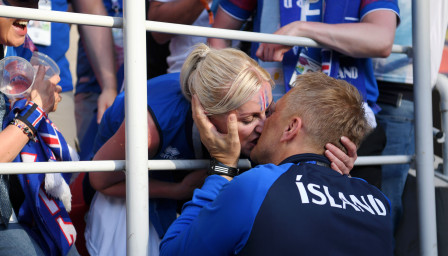 Треньорът на Исландия: Странно е, че все още сме в играта