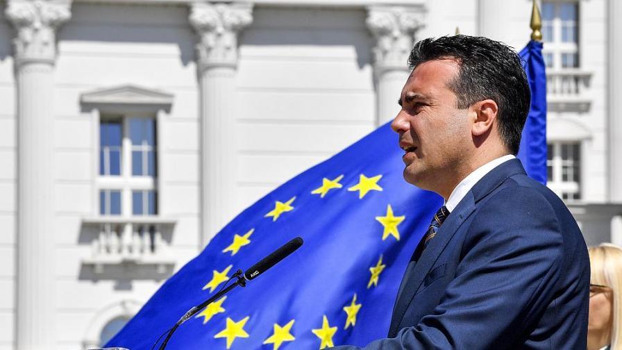 Референдумът за името на Македония - през септември