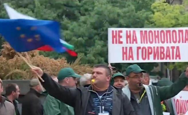 Търговци на горива протестираха срещу новите регулации в сектора
