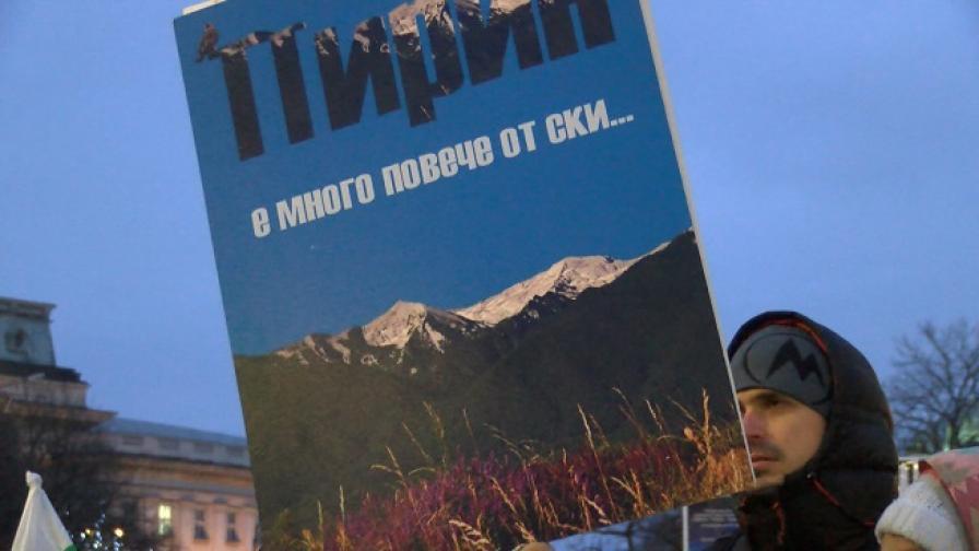 Обвиниха правителството във фалшиви новини за Пирин