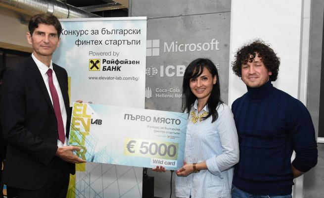 Екипът на Evrotrust спечели състезанието Elevator Lab