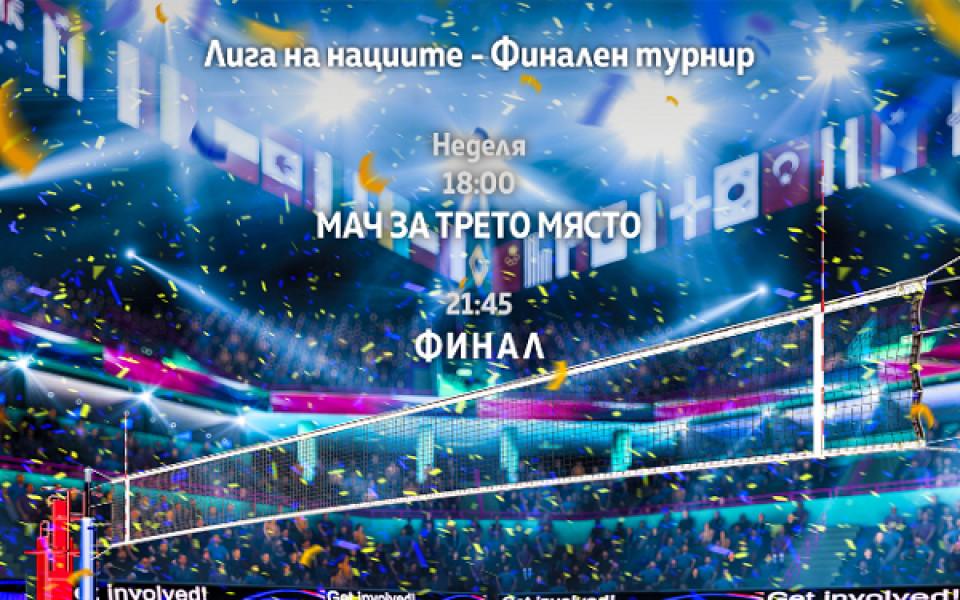 Финалните мачове от Лигата на нациите на живо по MAX Sport 1