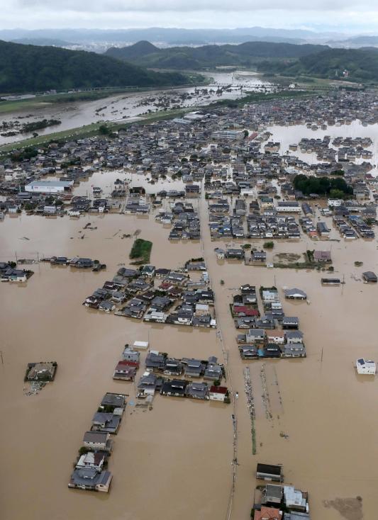 - Повече от 100 са загиналите в резултат на бедствието, предизвикано от безпрецедентните дъждове над Япония.