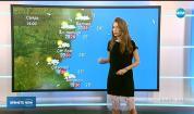 Прогноза за времето (10.07.2018 - централна емисия)