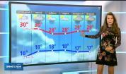 Прогноза за времето (11.07.2018 - централна емисия)