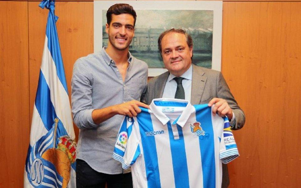 Реал Сосиедад взе младежки национал на Испания