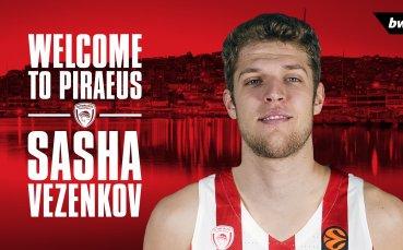 Новият Везенков и новият Олимпиакос