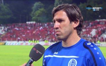 Българският треньор на Рига: Остават ни шансове за реванша