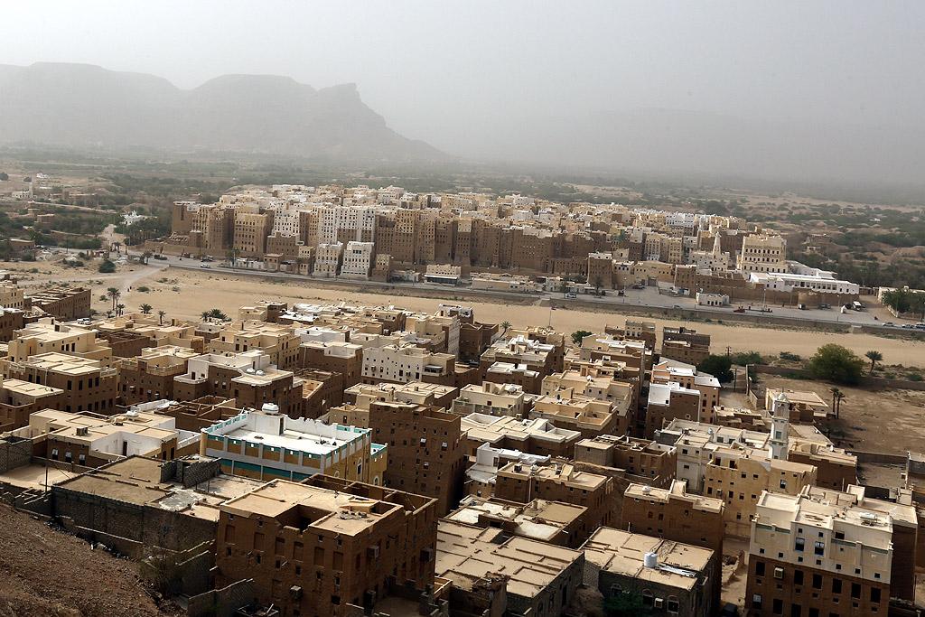 Шибам е град в област Хадрамаут, Йемен, с население близо 13 000 жители. Бил е няколко пъти столица на царство Хадрамаут.