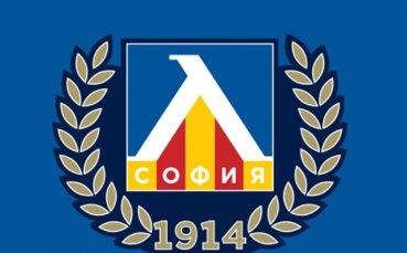 ПФК Левски с важна информация за акционерите си