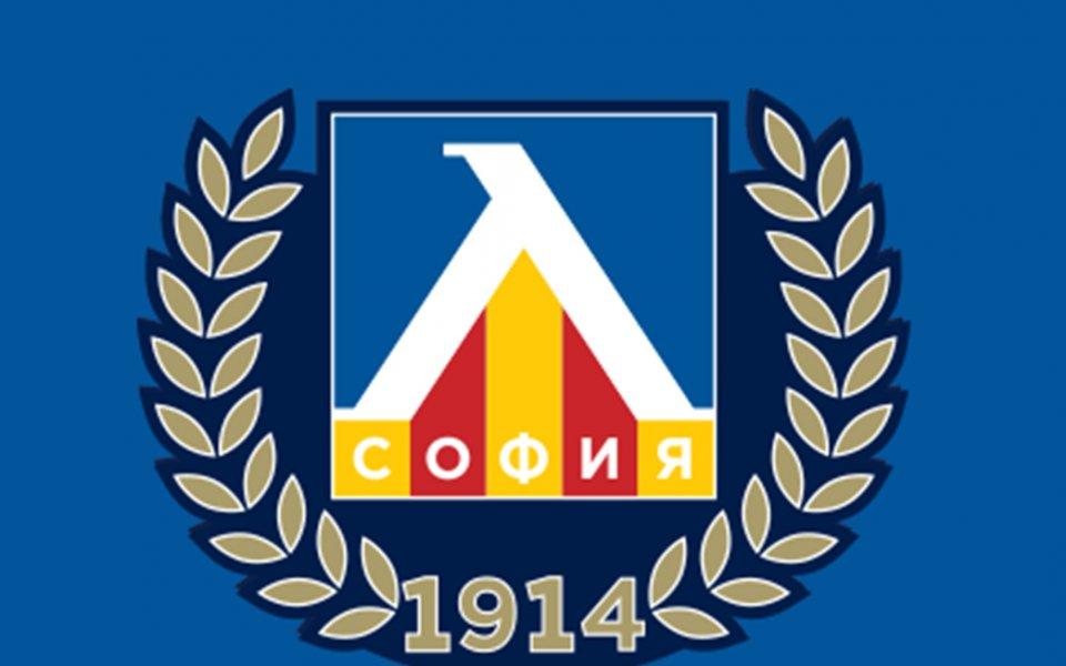 Левски обяви началния час на Общото събрание на акционерите
