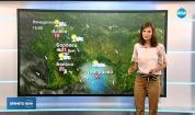 Прогноза за времето (16.07.2018 - обедна емисия)