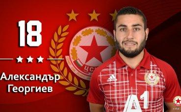 ЦСКА преотстъпи на Септември свой халф