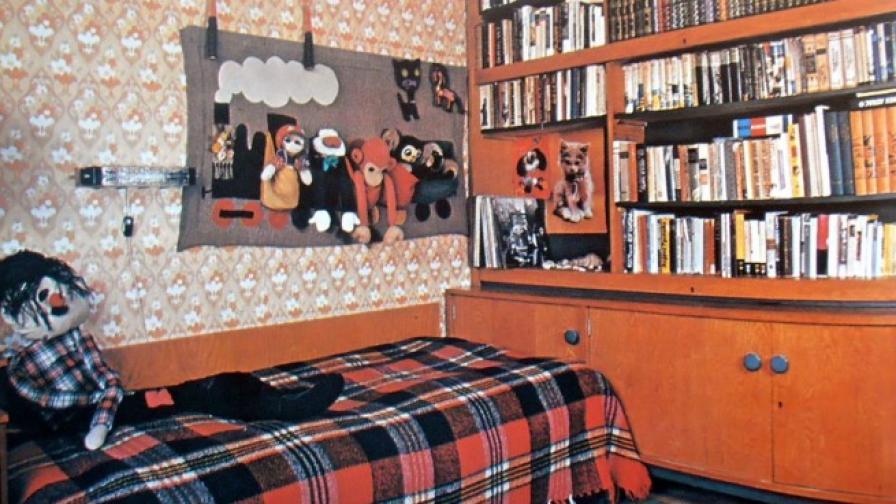 8 знака, че къщата ни е застинала в 90-те